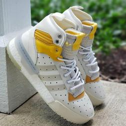 Adidas Rivalry RM Boost Basketball Shoes Mens 5 Cream Gold :